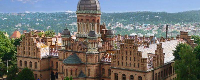 Catedrala mitropoliei din Cernăuți